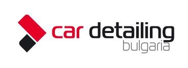Car Detailing - погрижете се за вашият автомобил!